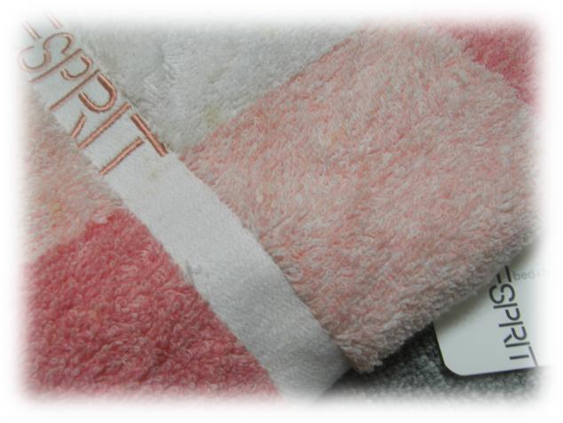 全新 ESPRIT毛巾套装图片